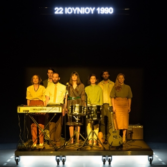 VASISTAS theatre group - festival New Dramaturgies