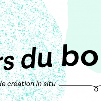 Vernissage — Sors du bois ! | 11 octobre 2019